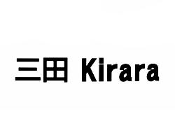 WHISKY BOTTLE BAR 三田 KIRARA