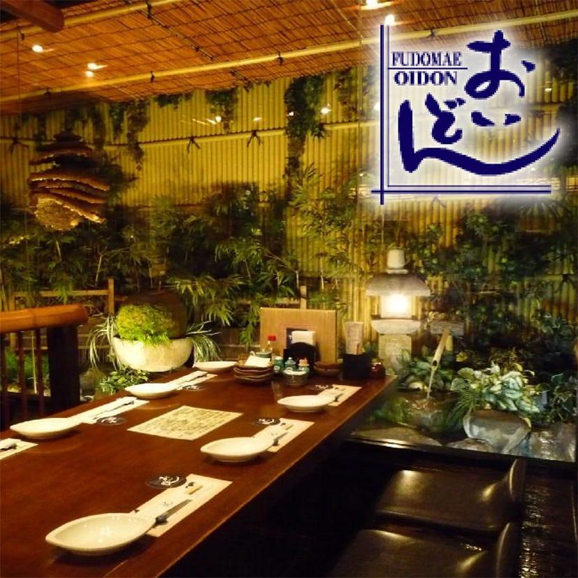 九州料理×個室 おいどん 不動前店のイメージ写真
