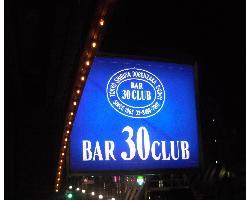 BAR 30 CLUB