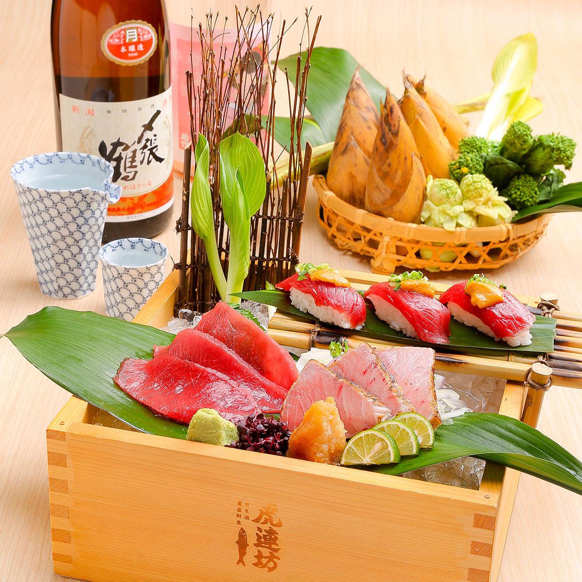 虎連坊 神保町店のイメージ写真