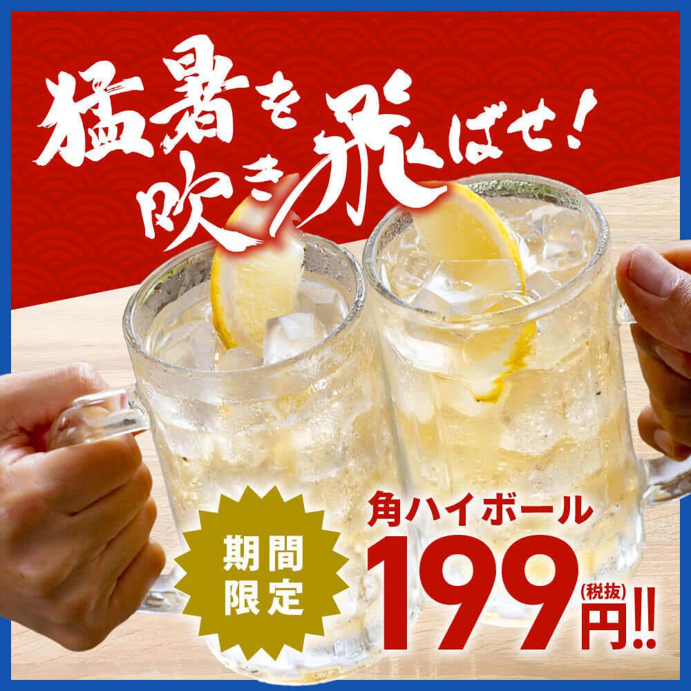 直送天然素材と銘酒 ニッポンまぐろ漁業団 新橋店のイメージ写真