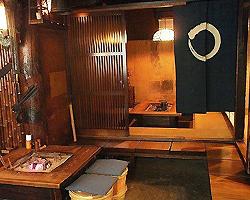 赤坂 飛騨高山 すみやき料理 はやしのイメージ写真
