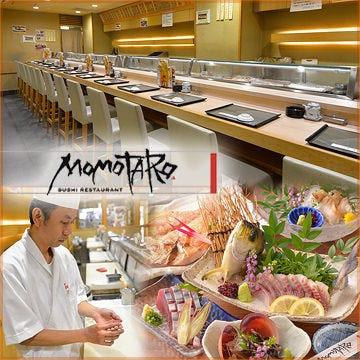 寿司茶屋 桃太郎 上野店のイメージ写真