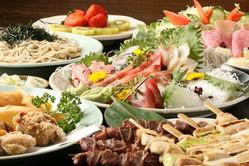 会津地酒と鯨料理が楽しめる店串酒蔵 日吉丸2号店のイメージ写真