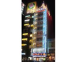 カラオケ館 新宿靖国通り店のイメージ写真