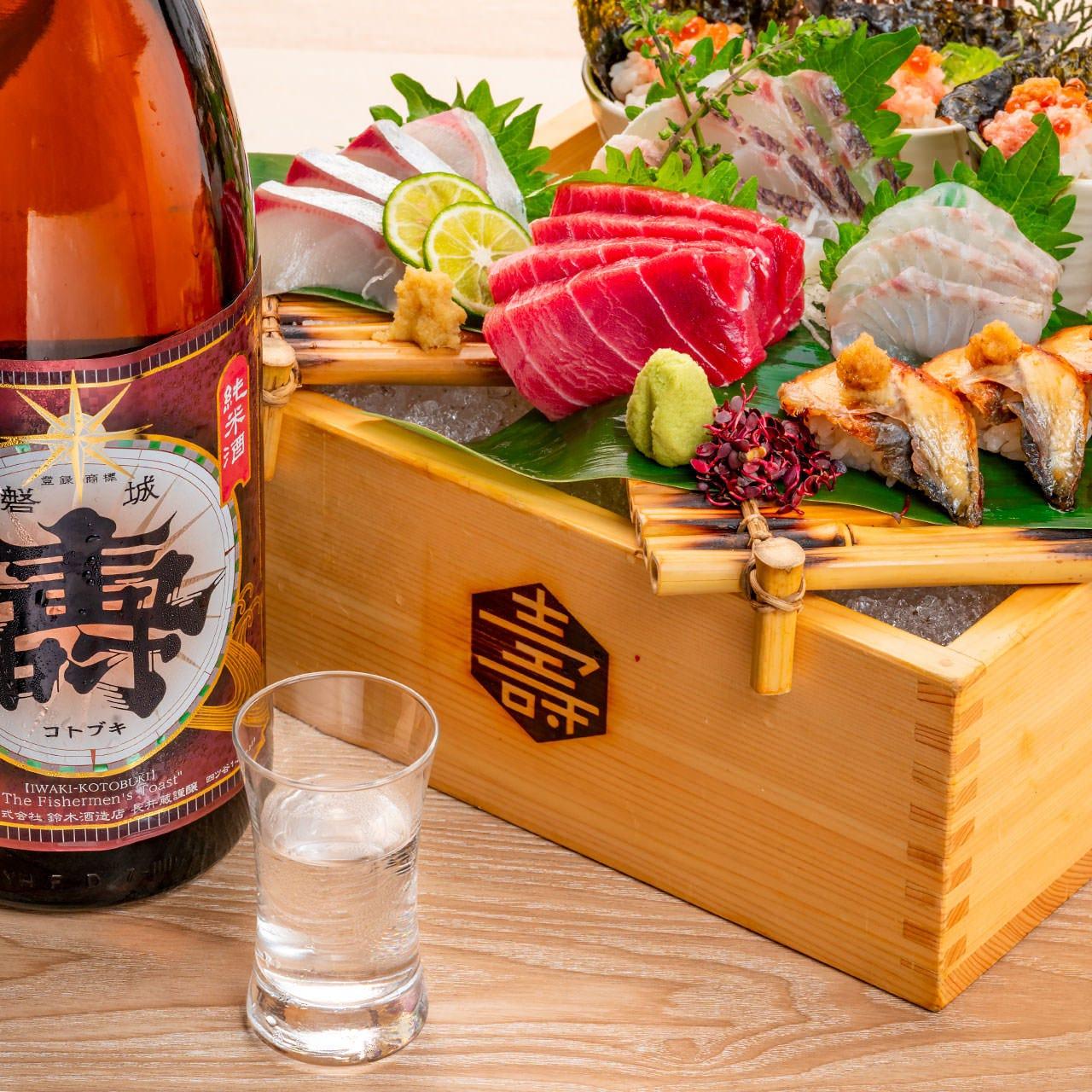 肉のコトブキ 虎ノ門店のイメージ写真
