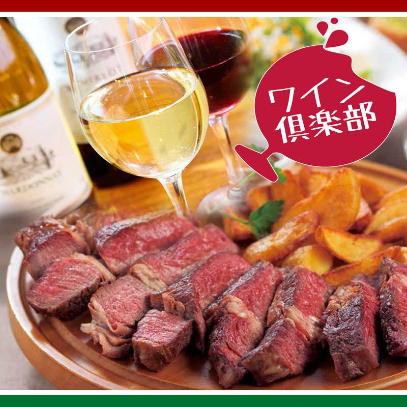 新宿ワイン倶楽部のイメージ写真