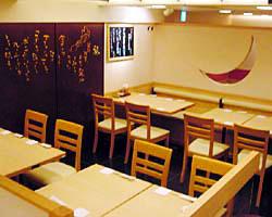 自然物語 赤坂 ごだいごのイメージ写真