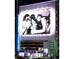 カラオケ館 赤坂店のイメージ写真