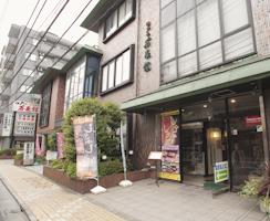 江戸一 万来館のイメージ写真