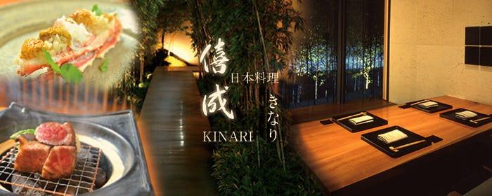 日本料理 僖成のイメージ写真