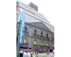 カラオケ館 西新宿店のイメージ写真
