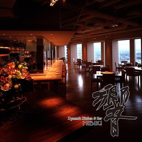 響 西新宿野村ビル店のイメージ写真