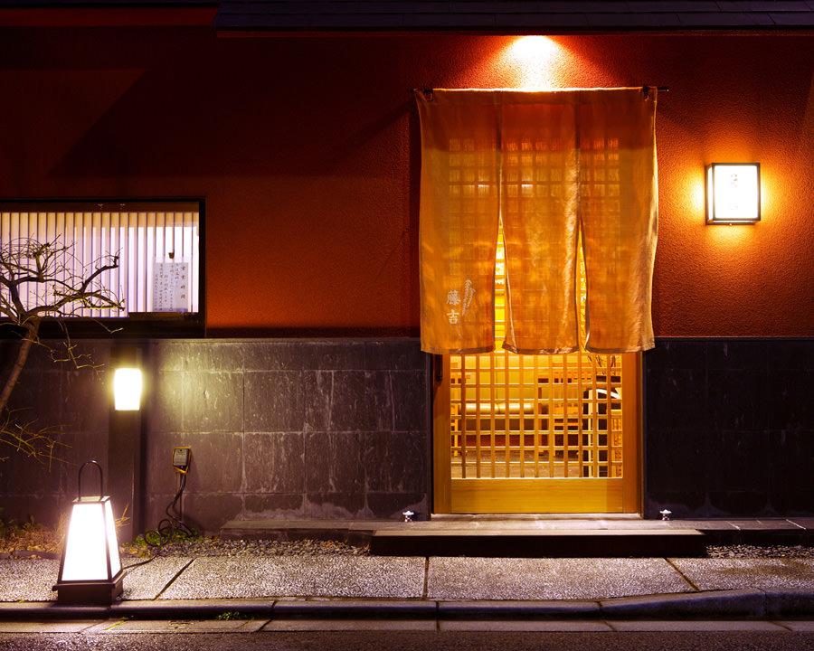 てんぷら 藤吉のイメージ写真