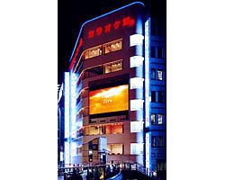 カラオケ館 八王子店のイメージ写真