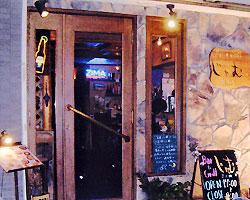 Bar & Grill じゃむのイメージ写真