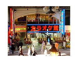 カラオケ館 川崎店のイメージ写真