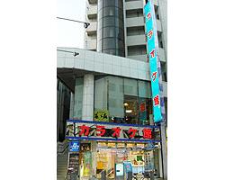 カラオケ館 本厚木店のイメージ写真