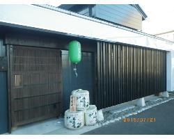 炉端 居瑠家のイメージ写真