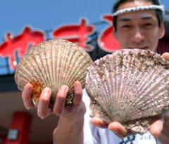スーパー回転寿司やまと 成田店のイメージ写真