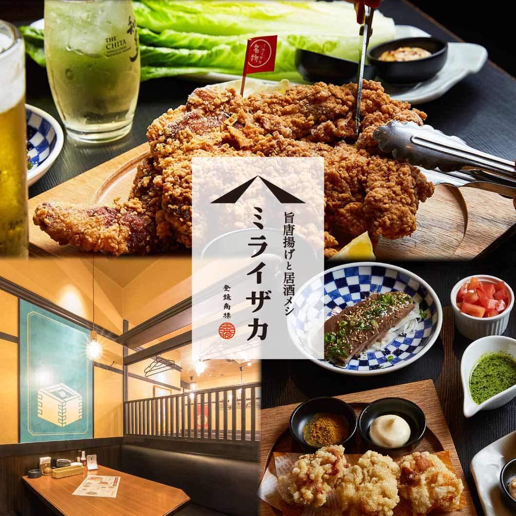 JAPANESE DINING Watami, Higashi-Kawaguchi Station image