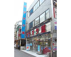 カラオケ館 大宮店のイメージ写真