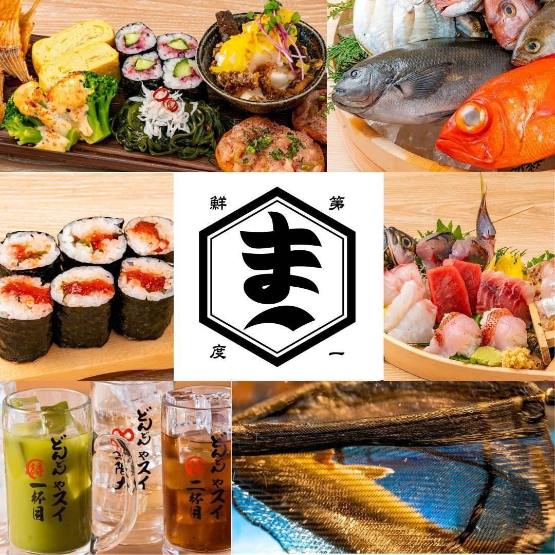 魚盛 浦和店のイメージ写真