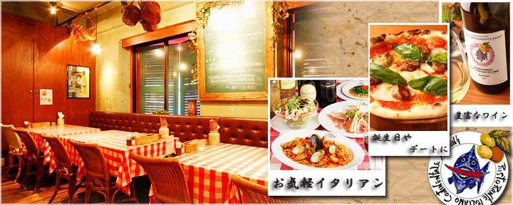 イタリア食堂 サムシング・デュエのイメージ写真