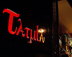 Delicious foods and Bar TATULA 栄店 写真1