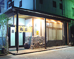 鮨政のイメージ写真