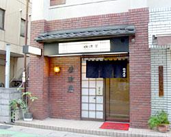 甲府/韮崎/塩山_佐渡屋_写真