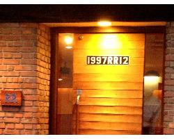 豊田/安城/刈谷/岡崎_Dining Bar RR_写真