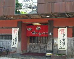 居酒屋 たかちゃんのイメージ写真