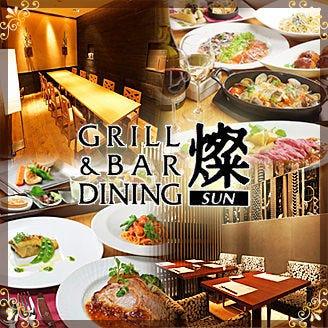 GRILL&BAR DINING 燦 大丸梅田店のイメージ写真