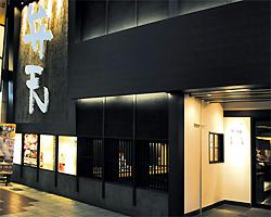 味道楽 弁天本店のイメージ写真
