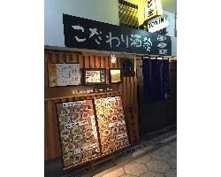 TOKINのイメージ写真