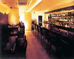 Bar AROMA