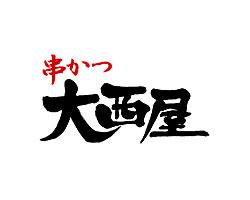 難波/鶴橋_大西屋 通天閣店_写真2