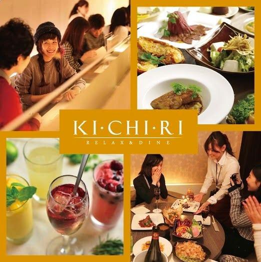 KICHIRI 八尾店のイメージ写真