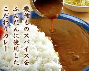 東大阪/八尾/柏原_めしや 宮本むなし JR志紀駅前店_写真2