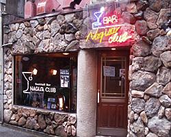 Cocktail Bar NAGISA CLUB