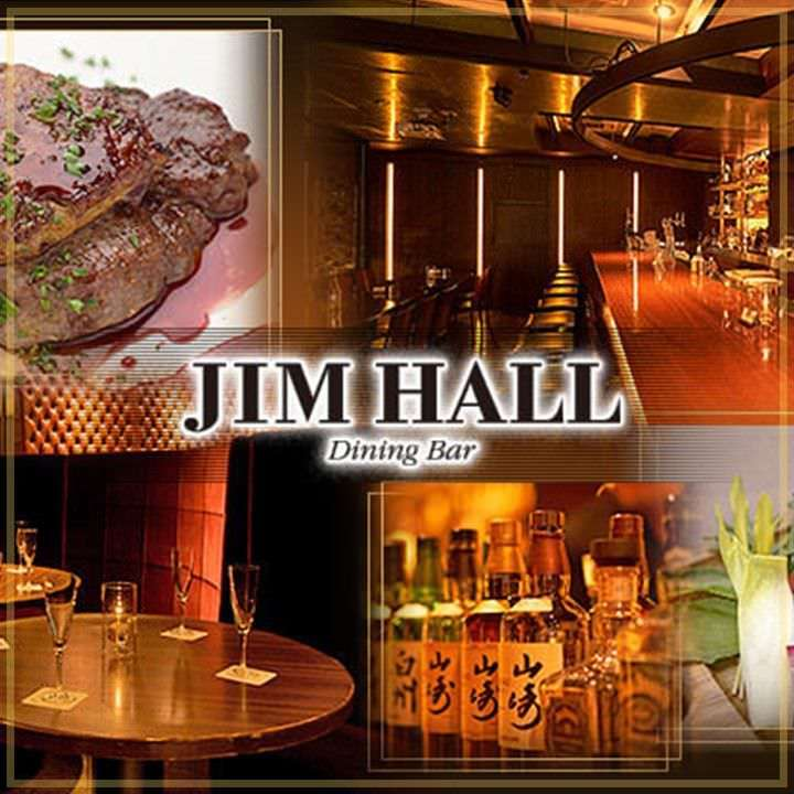 JIM HALLのイメージ写真