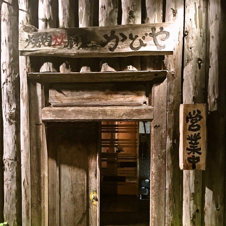 金沢西/寺町/有松_焼肉厨房 かびや_写真2