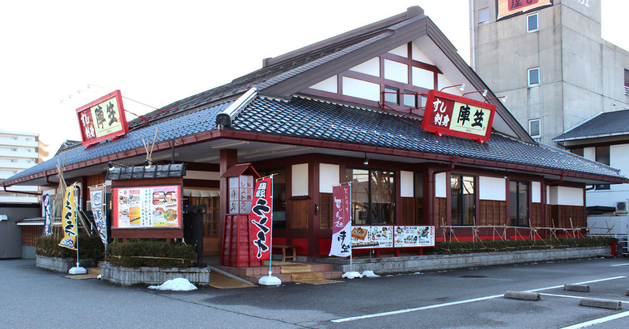海鮮家族レストラン 陣笠のイメージ写真