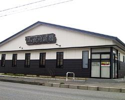 焼肉道場 七輪炭火焼のイメージ写真