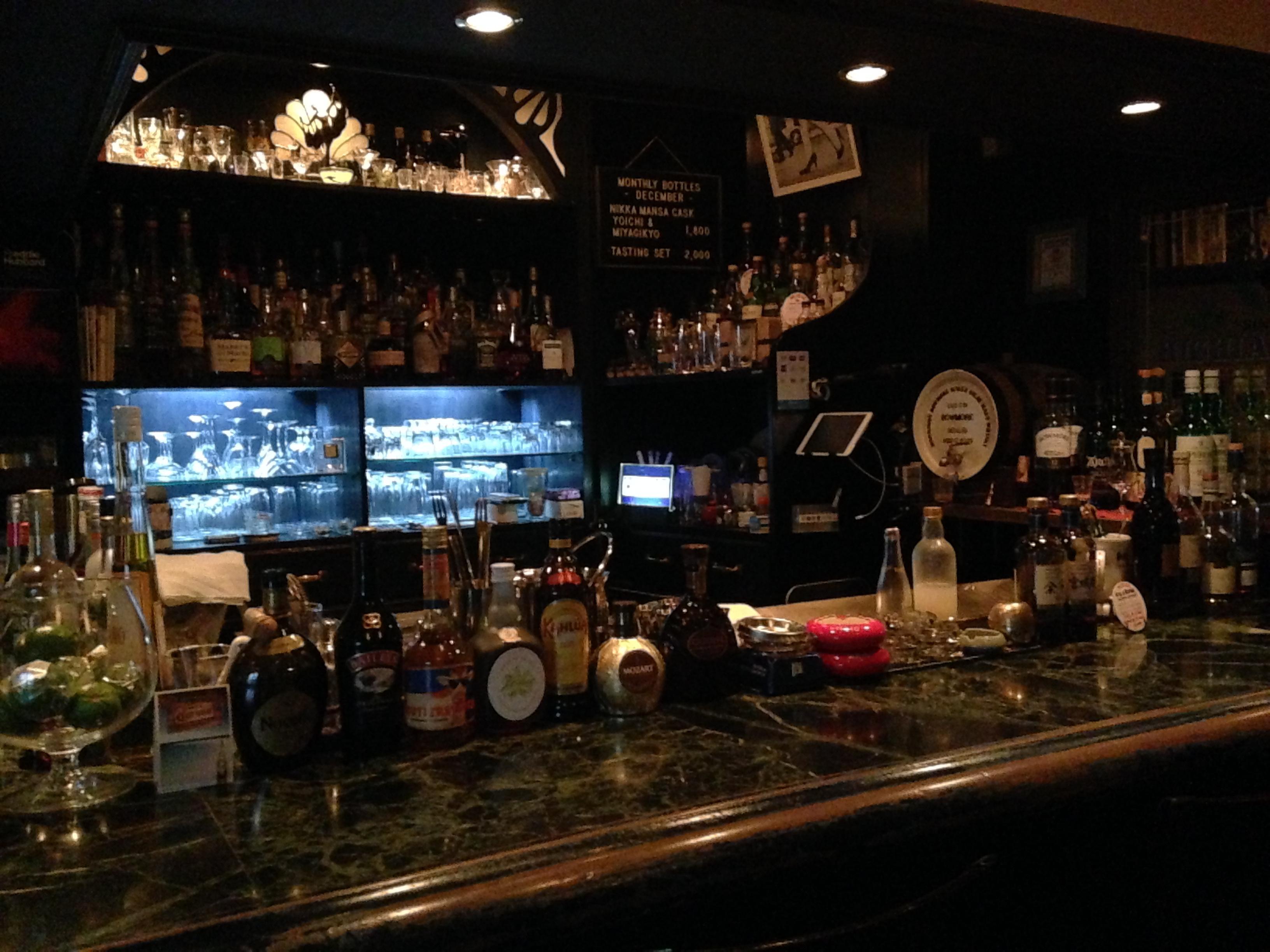 Bar COCO AZURE