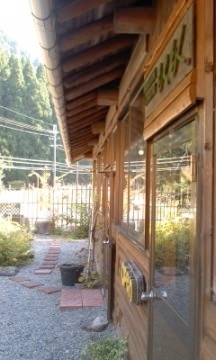 大津市_地鶏・川魚 もくもく_写真1
