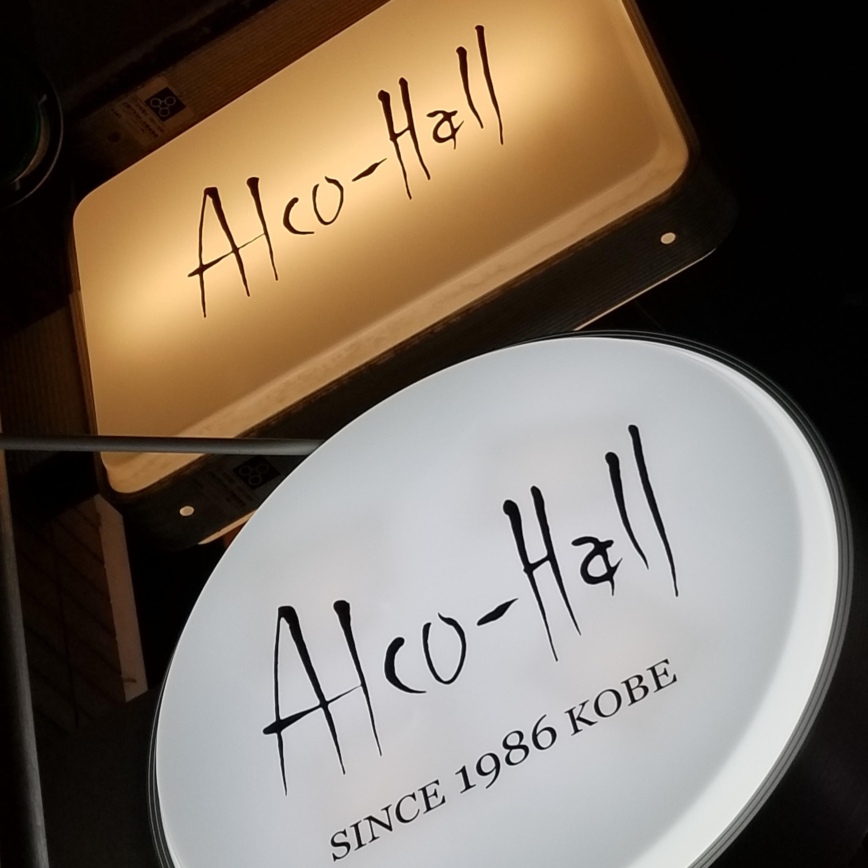 Alco-Hall