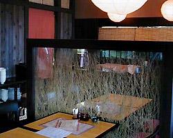 神戸うまいもん処 ご馳蔵のイメージ写真