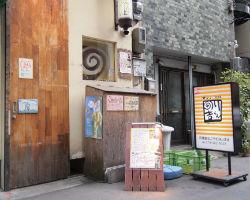 神戸/ハーバーランド/元町_ハネハネ居酒屋 のり吉くん_写真2